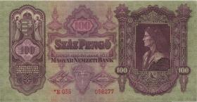 Ungarn / Hungary P.112 100 Pengö 1944/1945 (2)