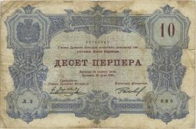 Montenegro P.18 10 Perpera 1914 (4)