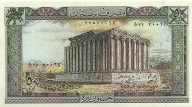 Libanon / Lebanon P.65c 50 Livres 1985 (1)