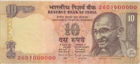 Indien / India P.089c 10 Rupien (1996) 26 D 1000000 (1)