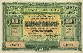 Armenien / Armenia P.31 100 Rubel 1919 (1/1-)