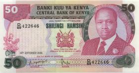 Kenia / Kenya P.22c 50 Shillingi 1986 (1/1-)