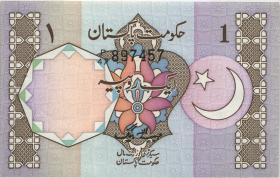 Pakistan P.26a 1 Rupie (1982) (1)