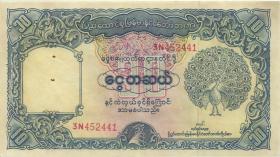 Burma P.36 10 Rupien (1949) (1/1-)
