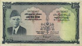 Pakistan P.23 100 Rupien (1973-1978) (3)