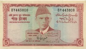 Pakistan P.20 5 Rupien (1972) (3)