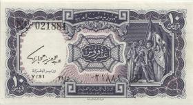 Ägypten / Egypt P.181e 10 Piaster 1940 (1)