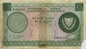 Zypern / Cyprus P.40 5 Pounds 1961 (6+)