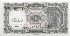 Ägypten / Egypt P.181d 10 Piaster 1940 (1)