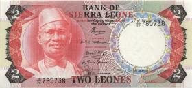 Sierra Leone P.06c 2 Leones 1978 (1)