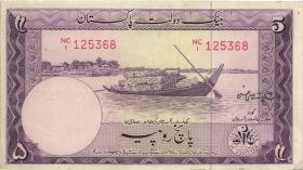 Pakistan P.12 5 Rupien (1951) (übl. Heftlöcher) (2)