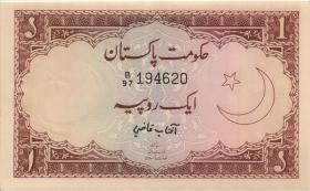Pakistan P.10a 1 Rupie (1973) (übl. Heftlöcher) (1)