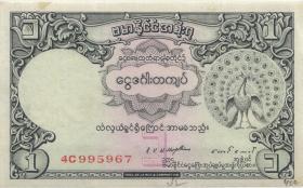 Burma P.42 1 Kyat (1953) (2)