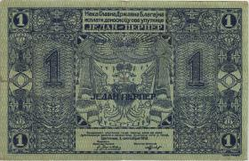 Montenegro P.01a 1 Perper 1912 (4)