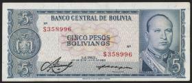 Bolivien / Bolivia P.153 5 Pesos Bolivianos 1962 (2)