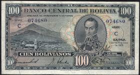 Bolivien / Bolivia P.133 100 Bolivianos L. 1928 (3+)