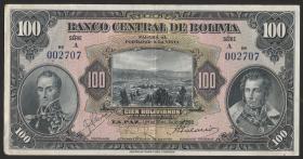 Bolivien / Bolivia P.125 100 Bolivianos L. 1928 (3+)