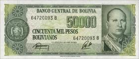 Bolivien / Bolivia P.170 50000 Pesos Bolivianos 1984 (1)