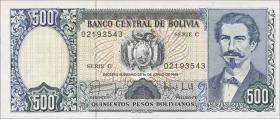 Bolivien / Bolivia P.166a 500 Pesos Bolivianos 1981 (1)