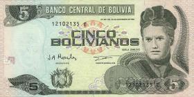 Bolivien / Bolivia P.203c 5 Bolivianos (1998) (1) Serie E