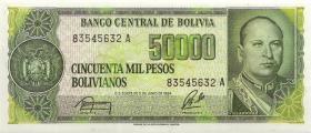Bolivien / Bolivia P.196 5 Centavo auf 50.000 Pesos Bolivianos 1987 (1)