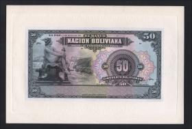 Bolivien / Bolivia P.110 50 Bolivianos 1911 Proof (1)