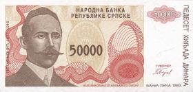 Bosnien & Herzegowina / Bosnia P.153 50000 Dinara 1993 (1)