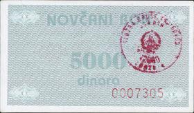 Bosnien & Herzegowina / Bosnia P.051a 5000 Dinara (1992) (1)
