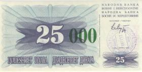 Bosnien & Herzegowina / Bosnia P.054g 25.000 Dinara 1993 (1)