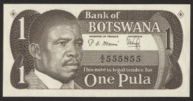 Botswana P.06a 1 Pula (1983) (1-)