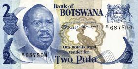Botswana P.02 2 Pula (1976) (1)