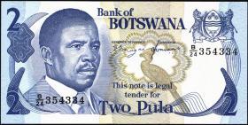 Botswana P.07d 2 Pula (1982) (1)