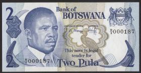 Botswana P.07b 2 Pula (1982) (1)