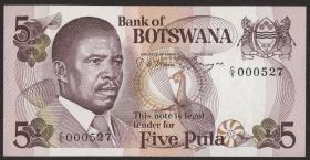 Botswana P.08a 5 Pula (1982) (1)