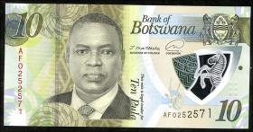 Botswana P.Neu 10 Pula (2021) Polymer (1)