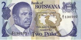 Botswana P.07r 2 Pula (1982) (1)