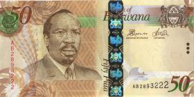 Botswana P.32b 50 Pula 2012 (1)