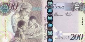 Botswana P.34d 200 Pula 2014 (1)
