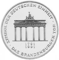 J.452 Brandenburger Tor