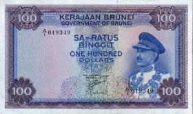 Brunei P.05 100 Ringgit 1967 (2)