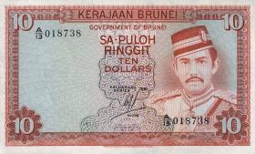 Brunei P.08a 10 Ringgit 1981 (1)