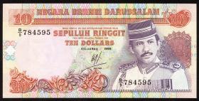 Brunei P.15 10 Ringgit 1995 (1)