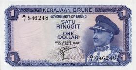 Brunei P.01 1 Ringgit 1967 (1)