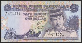 Brunei P.13a 1 Ringgit 1991 (1)