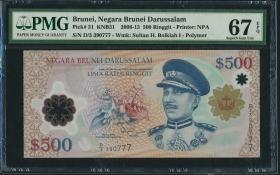 Brunei P.31a 500 Dollars 2006 Polymer (1)
