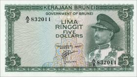Brunei P.02 5 Ringgit 1967 (1)