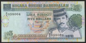 Brunei P.14 5 Ringgit 1989 (1)