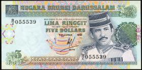 Brunei P.14 5 Ringgit 1993 (1)