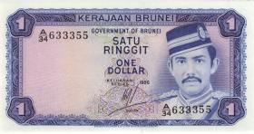 Brunei P.06a 1 Ringgit 1972 (1)