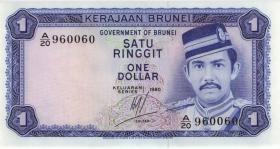 Brunei P.06b 1 Ringgit 1980 (1)